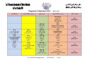 Programme de la 7ème Rencontre International de Théâtre de Marrakech qui s'est déroulée du 14 au 19 octobre 2014
